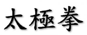 tai_chiCHAR