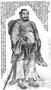 zhang-sanfeng